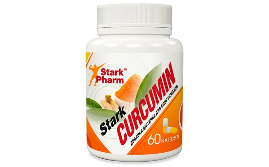 Stark Pharm Curcumin 60 капс