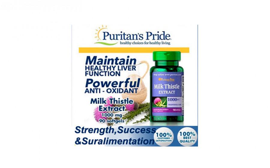 Puritan's Pride Milk Thistle 90 капс