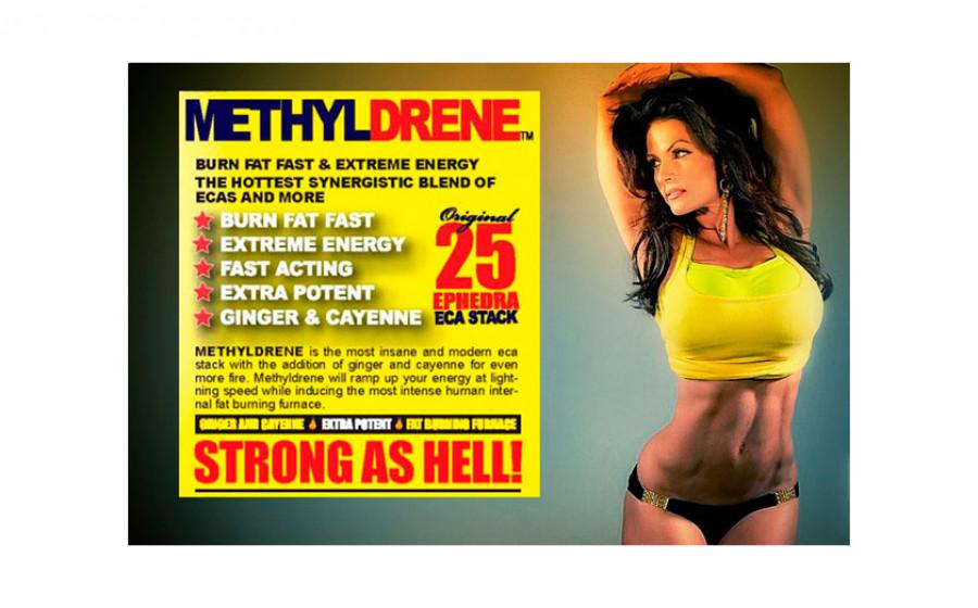 Methyldrene 100 caps