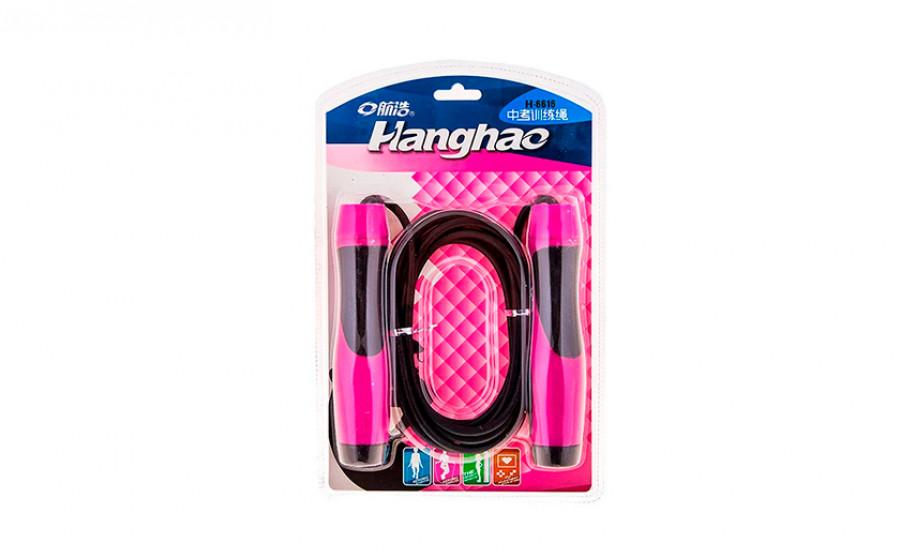 Скакалка Hanghao